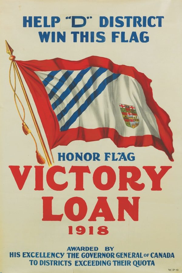 Artist Unknown Help D District Win This Flag 1918